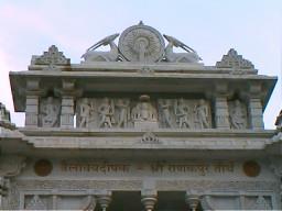 Gate Ranakpur