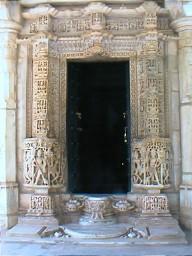 Jain Temple door