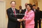 Visit of His Excellency Wang Qishan