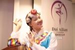 The Dai Ailian Foundation Dance Scholarship